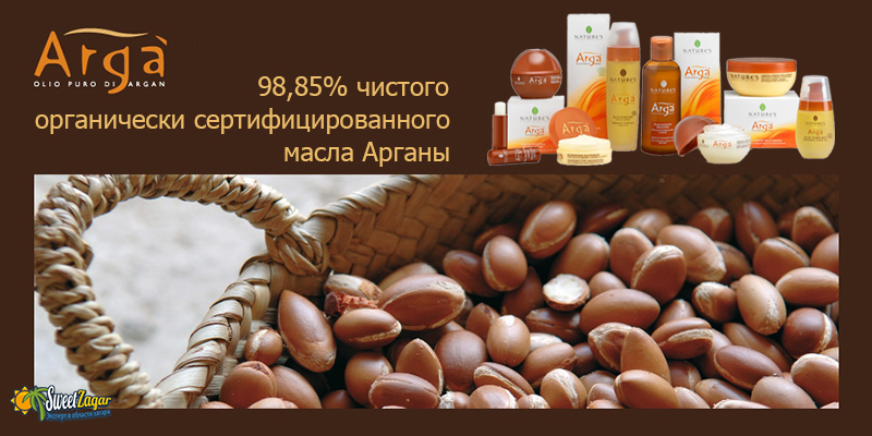 Почти 99% чистого масла Арганы