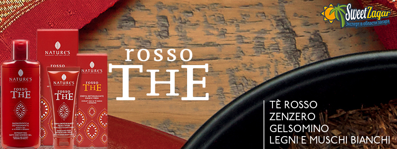 Rosso The