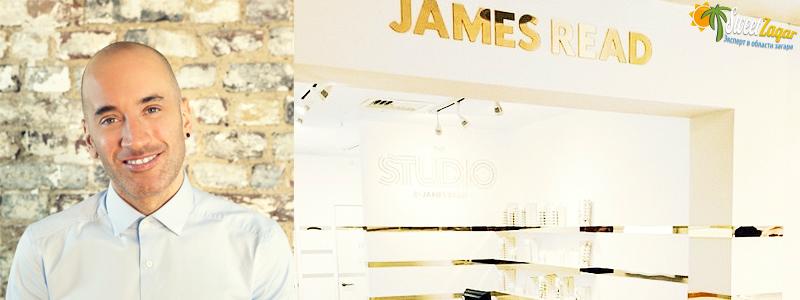 Джеймс Рид - живая легенда бьюти-индустрии
