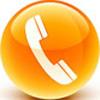 Наш телефон