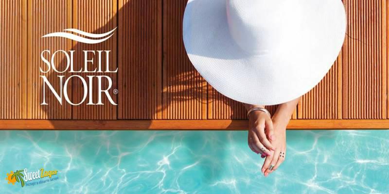 Soleil Noir - знаменитый французский бренд