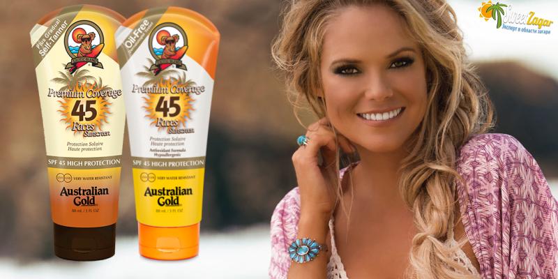 Лучшие SPF-крема для лица