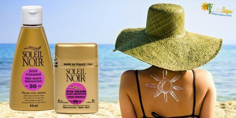 Soleil Noir - защита от солнца плюс витамины