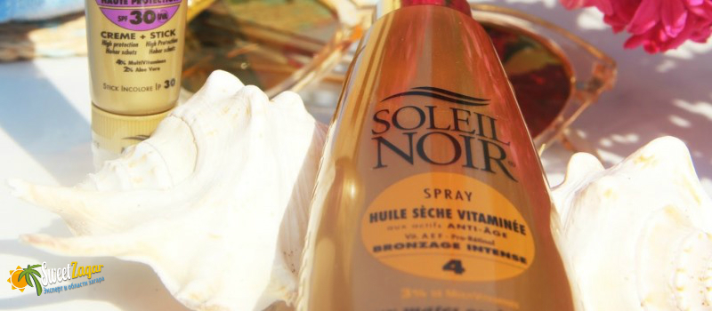 Лучшие средства для защиты от солнца - Soleil Noir